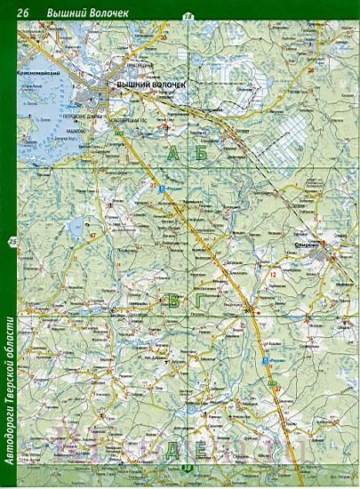 Расстояние от Вышнего Волочка до Леонтьево Как