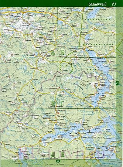касается карта тверской области 44 года какой